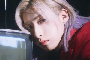 Read more about the article XION (ONEUS)