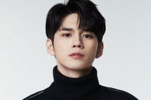 Read more about the article Ong Seongwu