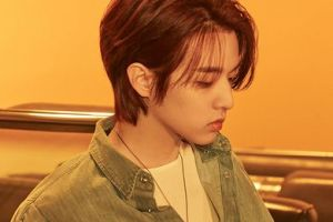 Read more about the article Jae (DAY6)