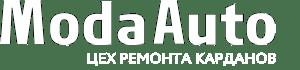 Ремонт карданов в Смоленске