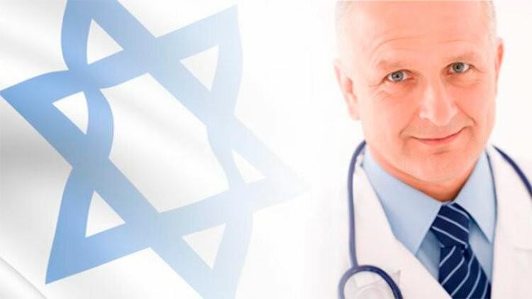 israel_medicine