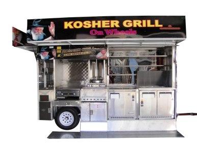 Kosher Grill Cart