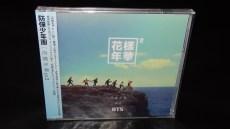 CD+DVD $870