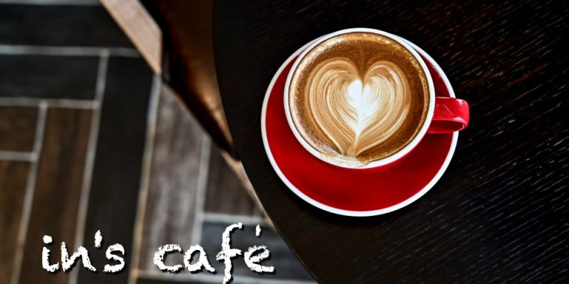 in's cafe   歐洲風質感咖啡館,優質原料自製甜點和單品咖啡 (Nikon Z6試拍)