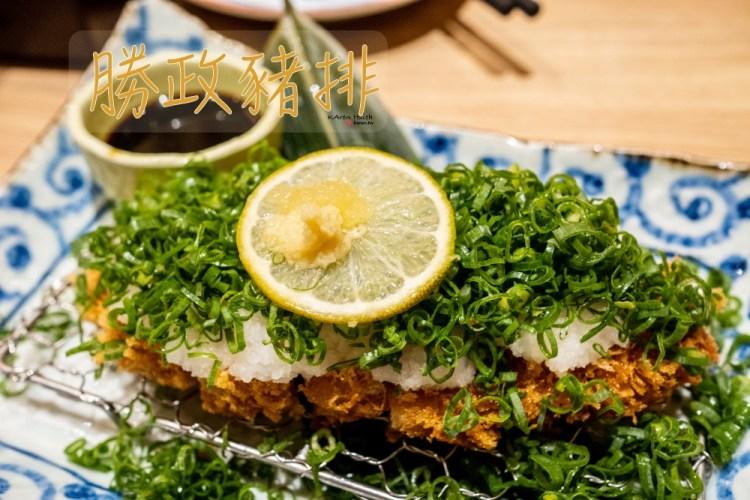 勝政豬排   台中中友店,平日限定20份商業午餐