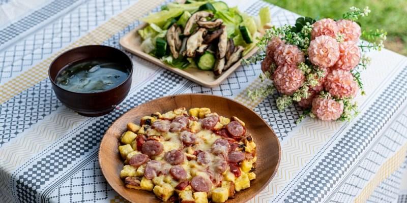 露營料理   平底鍋批薩,免揉麵團免烤箱,新手也可以簡單吃批薩