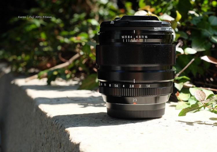 攝影器材使用心得 | Fujifilm XM1 + XF 23mm F1.4