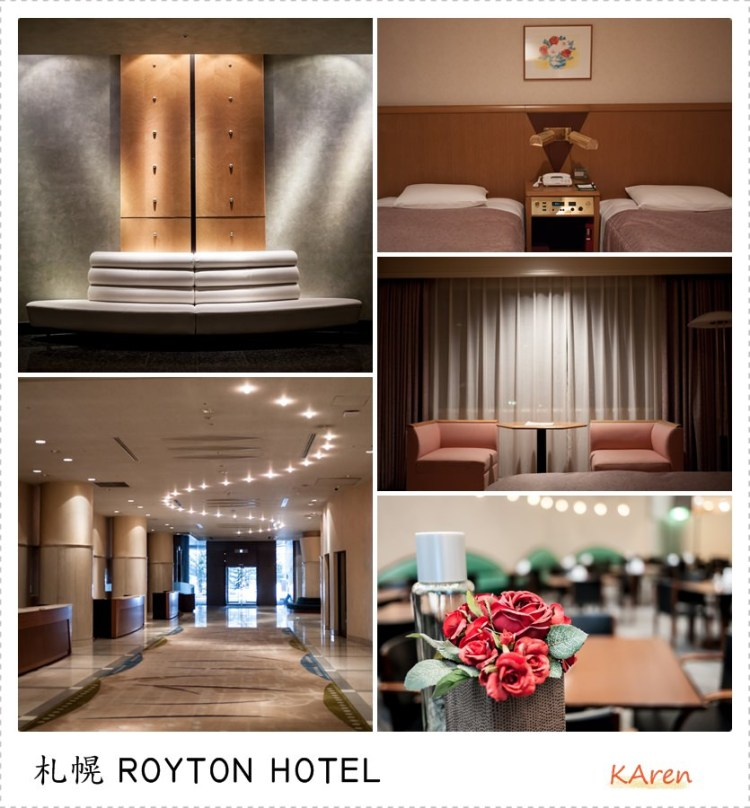 [日本。北海道] 札幌 ROYTON HOTEL