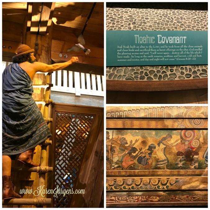 Visiting the Ark Encounter by Karen Jurgens
