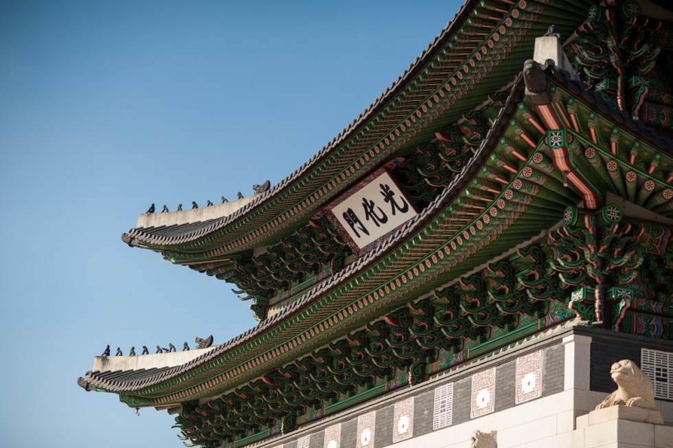 south-korea-gwanghwamun-gate-seoul-1