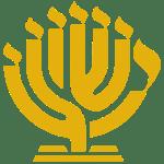 Israel's Messiah