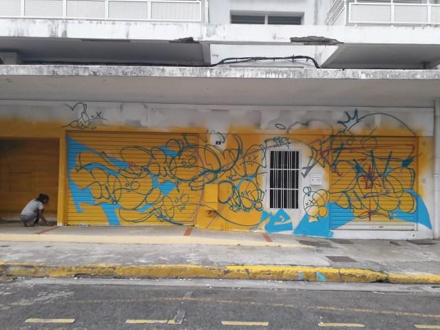 Rue Achille René-Boisneuf