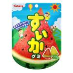 Watermelon gummy - Kabaya