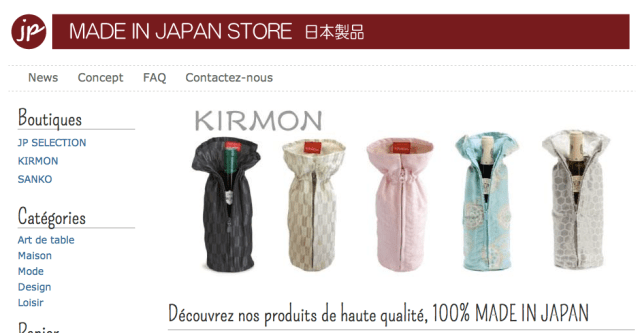 made_in_japan_store