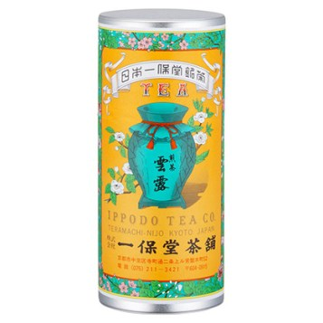 ippodo-tea-co-2