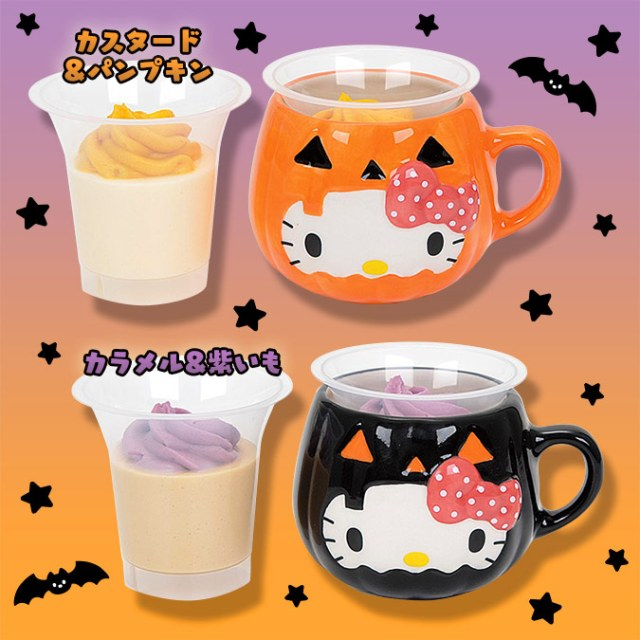 sanrio-halloween-hello-kitty