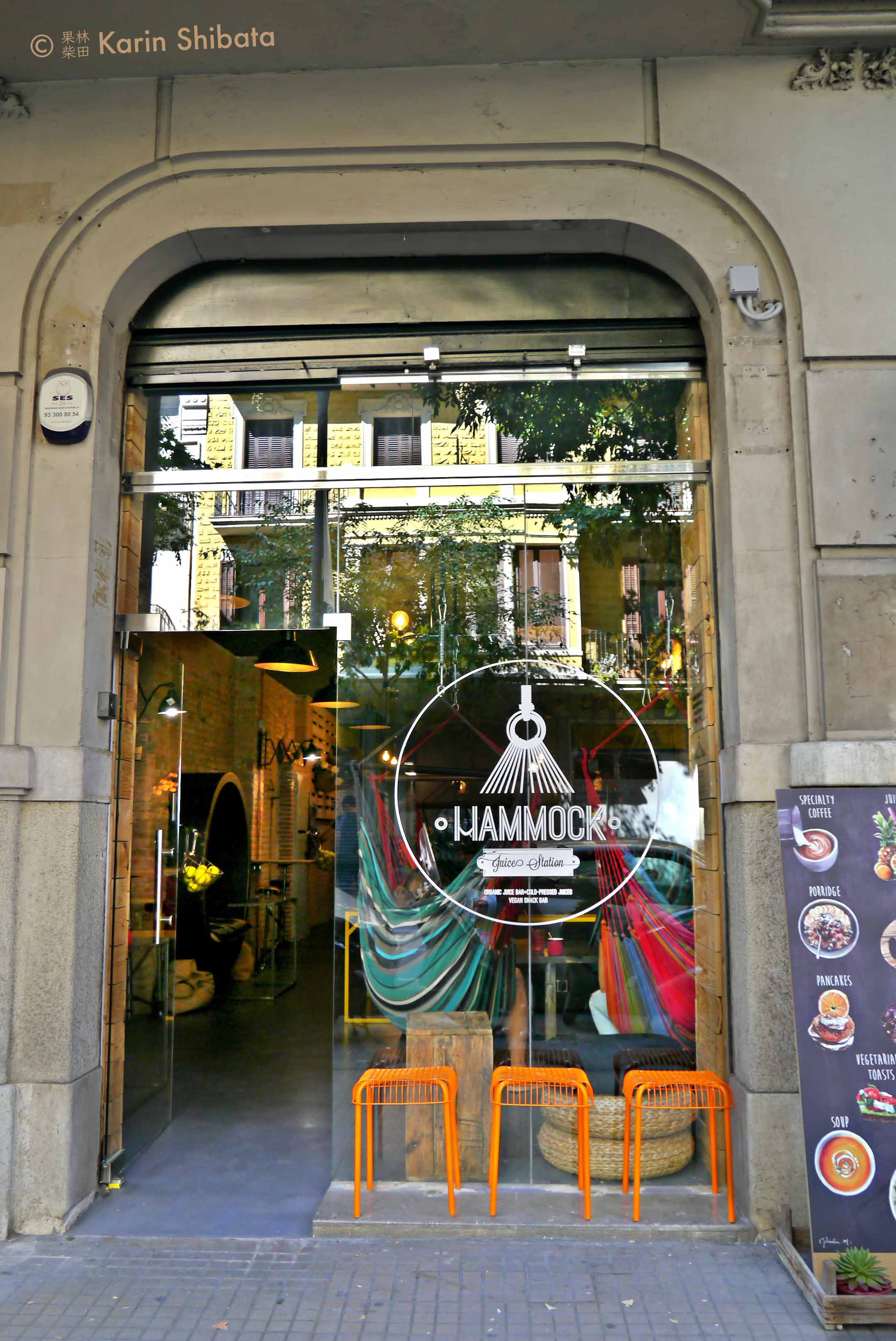 Hammock Juice Station | Carrer De Mallorca, 308, 08037 | Specialized In  Organic Juices And Raw Vegan Food Brunches (Nømad Coffee)