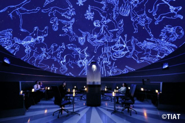 planetarium starry cafe international haneda airport terminal