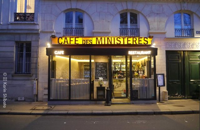 cafe des ministeres 2020 best french bistrot guide lebey staub 5