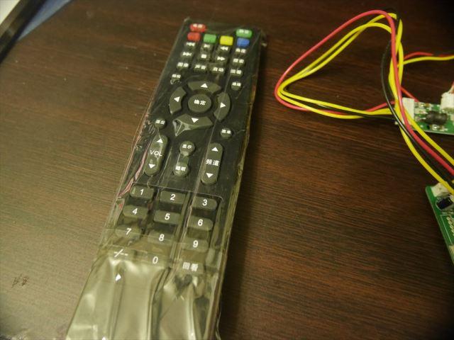 controller5
