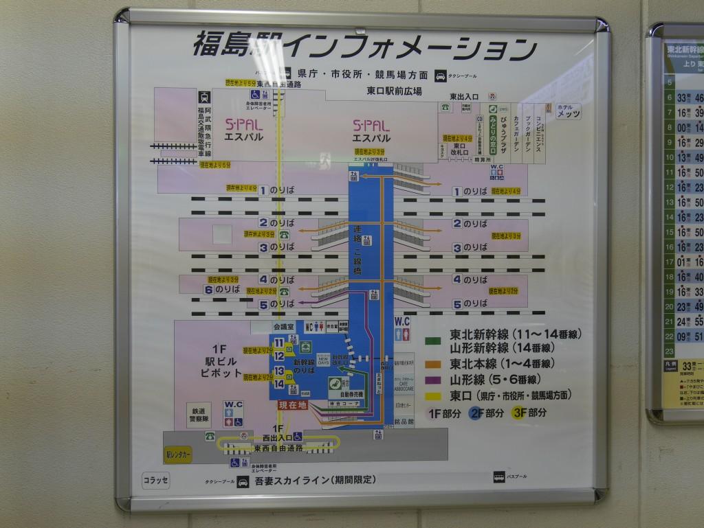 福島駅 構内図