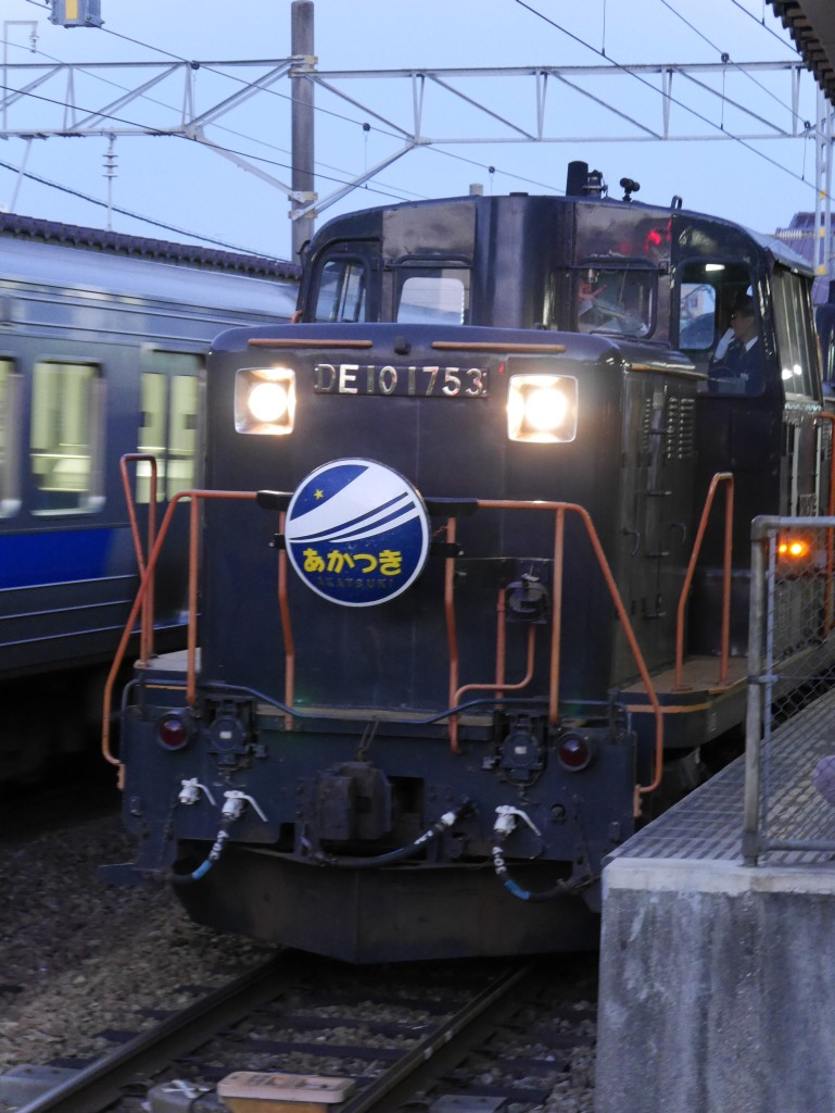 P1420360
