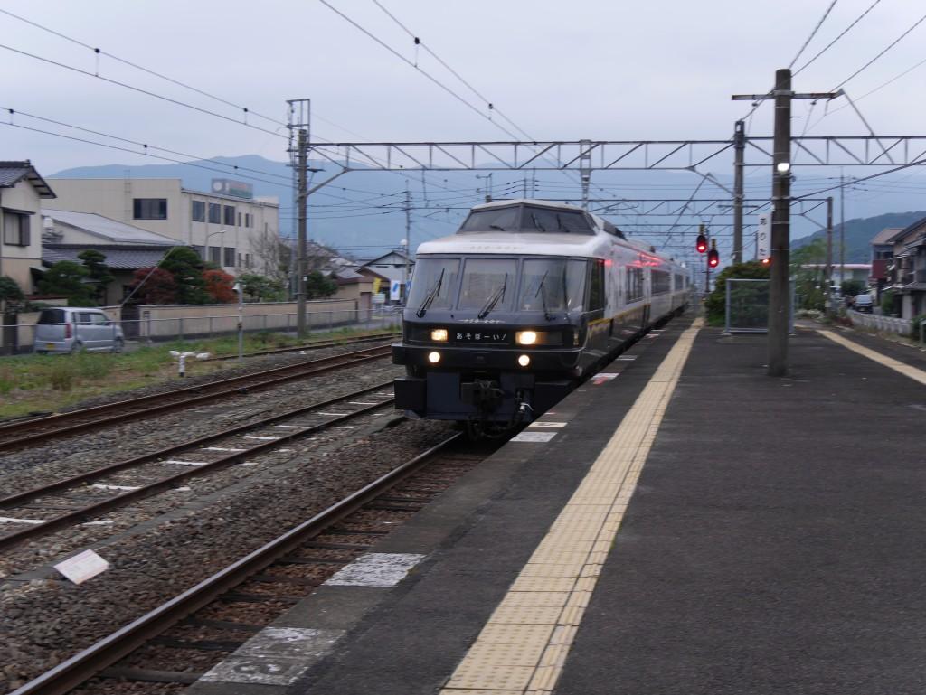 P1420549