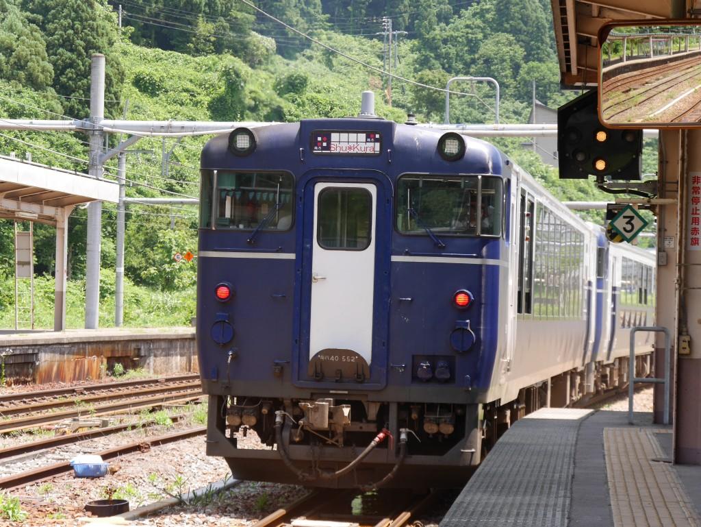 P1340903