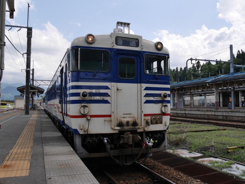P1340919