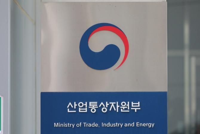 산업통산자원부 소재부품기술개발사업(투자연계형)과제 선정