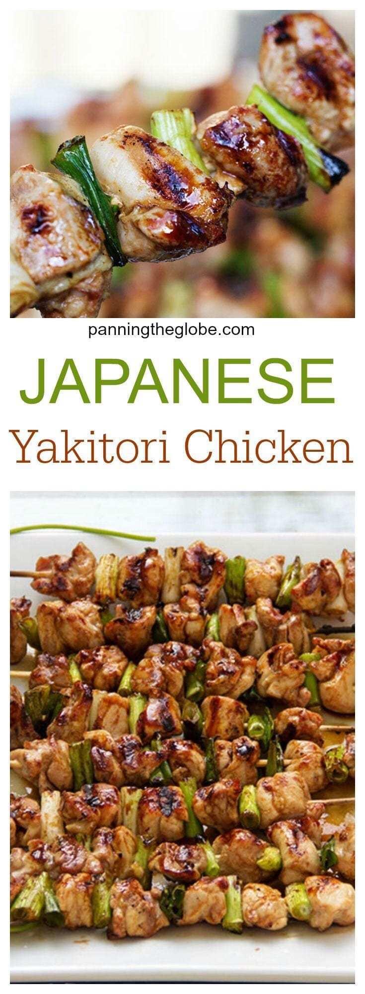 Japanese-Yakitori-Chicken