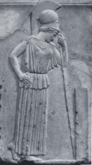 athene_relief