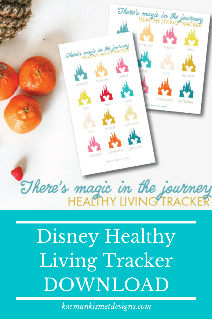 Free Disney Healthy Living Tracker