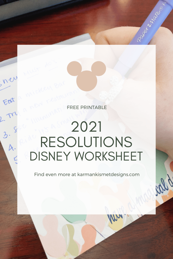 Disney Resolution Printable