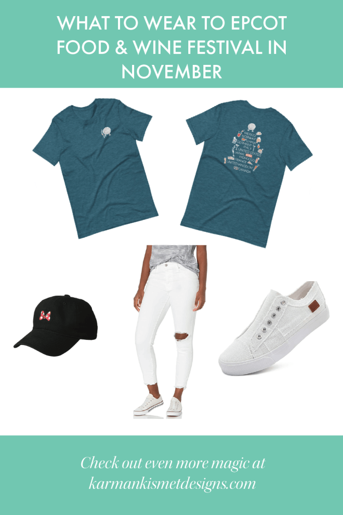 Disney outfit November - Epcot Food and Wine Festival