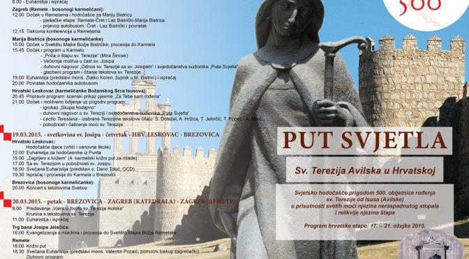 Put svjetla: sv. Terezija Avilska u Hrvatskoj