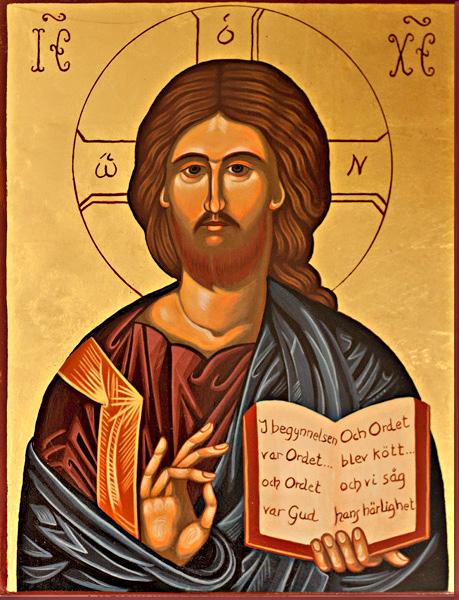 Ikon - Kristus