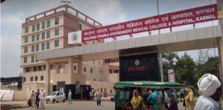 kalpana chawla medical hospital karnal
