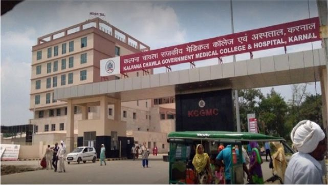 kalpana chawla medical hospital karnal