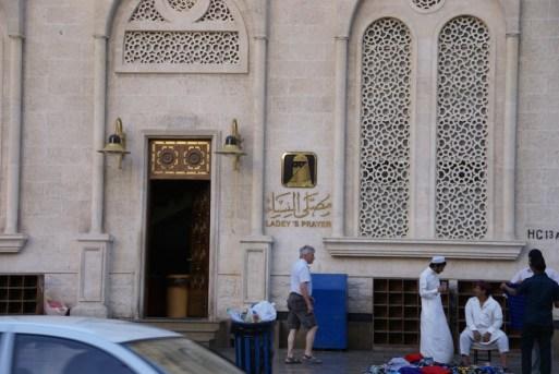 Jede Moschee hat einen separaten Fraueneingang.