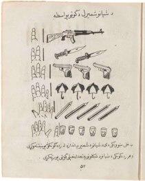 afghan-schoolbook-1_col