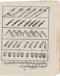afghan-schoolbook-2_col_preview