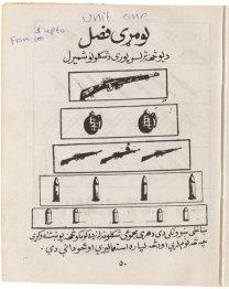 afghan-schoolbook-3_col_preview