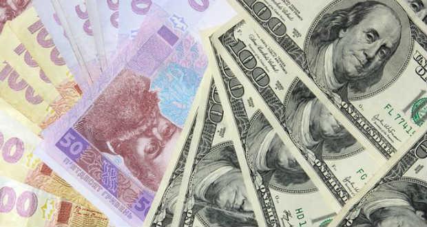 Csökkent a hrivnya értéke