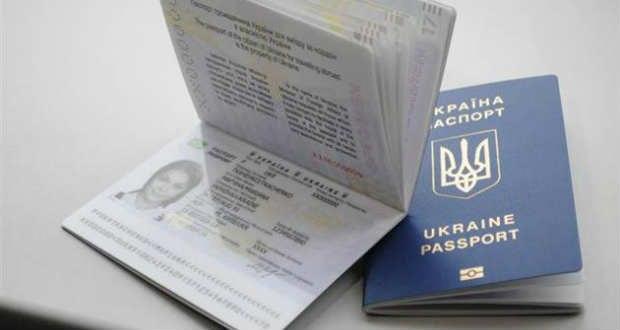 Megduplázzák az útlevelek készítésére szolgáló gyártási kapacitásokat