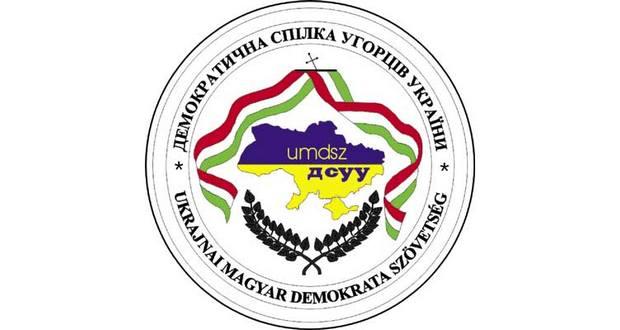 Az UMDSZ elítéli a székház felgyújtását