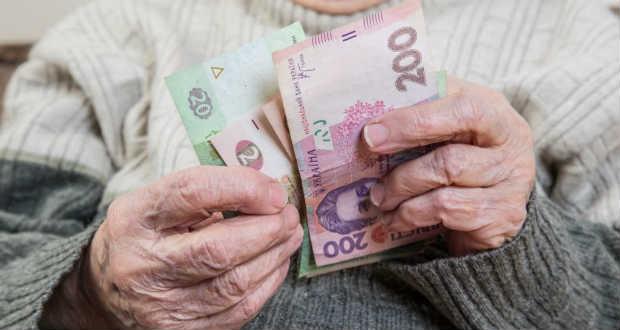 A feketén foglalkoztatottak magas aránya növeli az ukrán nyugdíjalap hiányát