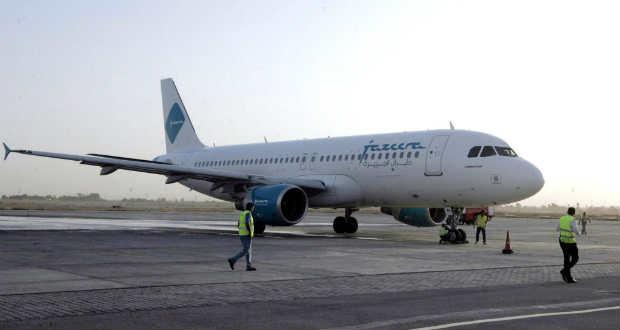 Nem szállít izraeli állampolgárokat a Kuwait Airways