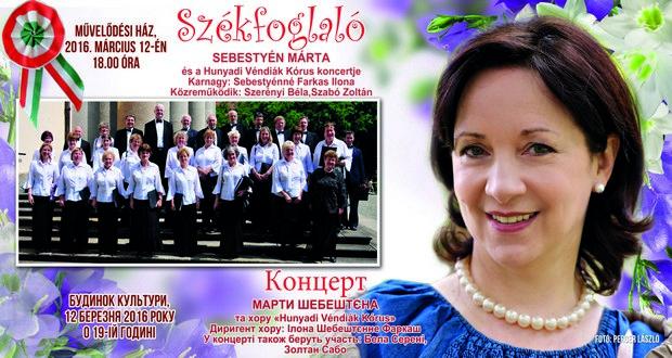 Sebestyén Márta koncertjei Kárpátalján