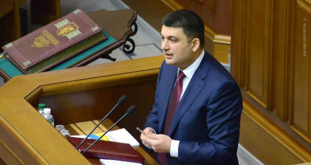 Volodimir Hrojszmant nevezte ki új miniszterelnöknek az ukrán parlament